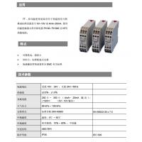 温度变送器价格 TT-8331
