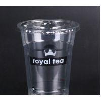 超厚pet皇茶专用杯500ml皇茶杯 喜茶冷饮杯 pp塑杯奶茶杯皇茶包邮