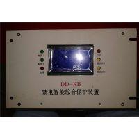 四川攀枝花—新元电气DD-KB微机监控保护装置