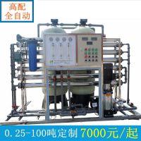 绿洲水处理设备厂家 专注水处理设备19年【精工打造 品质之选】