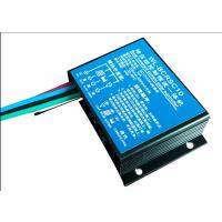 资阳12V40W锂电路灯控制器厂家直销 升压路灯控制器威利高科