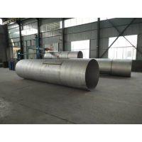 供应青岛市市北区不锈钢管,不锈钢板,不锈钢无缝管15505332555