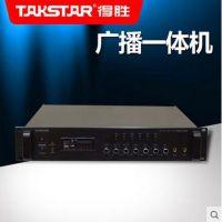 Takstar/得胜 EBS-24M 广播一体机 程安装系统