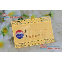 广州酒店高端会员卡|贵宾卡金卡银卡厂家专业订制