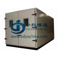 非标步入式高低温湿热试验室