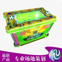 南玮星迷你足球机游戏机室内儿童乐园电玩设备投币机厂家直销