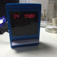 云卡YK801分体水控机