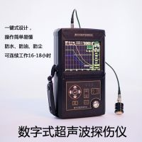 Leeb510超声波探伤仪金属探伤仪