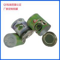 纸罐-食品纸罐-易拉纸罐-纸罐价格-纸罐厂家-纸罐生产