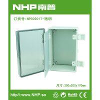 南普电器 供应NP302017透明防水接线盒 镀锌中门镀锌底板套装