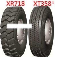 千里马轮胎1000R20 1100R20 1200R20全钢丝载重卡客货车轮胎