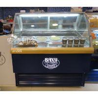 广州安德利冰淇淋冷藏展示 冰淇淋柜保养与说明 长期订做冷柜