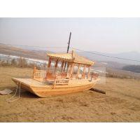 木船厂家直销单亭船 旅游观光船 钓鱼船 质量可靠 定制各服务类船