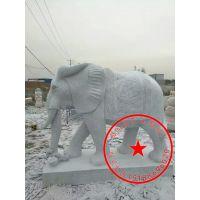 精品石雕动物大象象牙招财看门晚霞红汉白玉花岗岩石头大象一对风水摆件