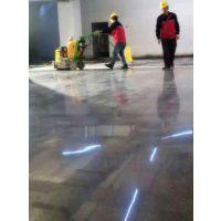 供应安国+双滦+南市水磨石固化剂+水泥硬化剂+菲斯达渗透剂