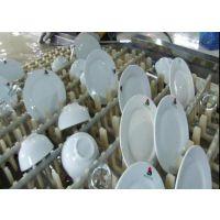 盘子碗筷碟子清洗机,餐具消毒清洗机,全自动洗碗机报价