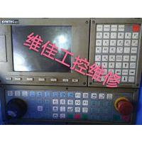 东莞新代数控机床系统维修 深圳新代系统维修 新代EZ3系统维修