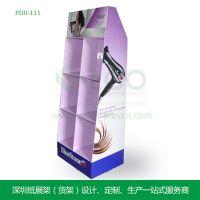 深圳ECO纸制品厂家直销纸货架 吹风机纸货架 电吹风纸货架 超市商超吹风机展架