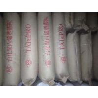 专业提供现货PP 台湾台化 B8001 塑胶原料