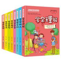北京图书加工厂:社会科学文献出版社,儿童图书,幼儿启蒙卡书,婴幼儿贴纸书等,13911243180,
