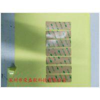3M9415PET基材双面胶精密模切加工