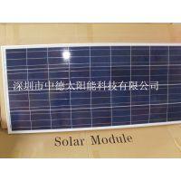 供应太阳能面板zd150w-300w,单多晶硅电池板滴胶板定做,发电系统