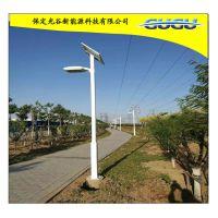 保定实力路灯厂家 光谷GG001路灯 5米LED太阳能