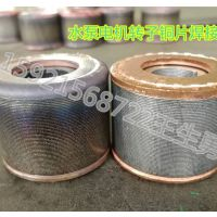水泵电机转子铜片焊接,推力盘等离子粉末堆焊机,等离子焊机