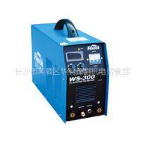 供应WS-300焊机逆变直流氩弧焊机