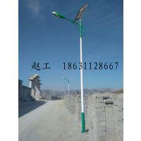 衡水太阳能路灯厂家价格¥2015款衡水太阳能路灯厂家直销