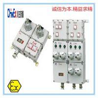 供应BXS系列防爆检修电源插座箱