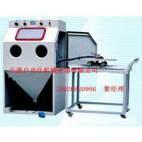 供应江苏浙江安徽小型模具喷砂机/硅胶模具喷砂机/打沙机