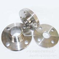 批发供应 不锈钢高颈对焊法兰 不锈钢铸造法兰
