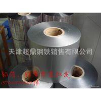 半硬态双零铝箔 1100纯铝箔 厚度0.05-1.0mm可代加工分条