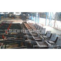 供应加热炉区轧钢设备之——【推钢机】威斯特机械专业生产设备