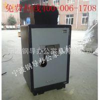 保险箱 保险柜 投币保险箱 投币保险柜 送货上门400-006-1708