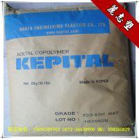 聚甲醛POM 韩国工程塑料 TX-21 耐磨 中等粘度