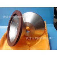【金佰利】 砂轮磨片 磨刀机砂轮 金刚石树脂砂轮 砂轮树脂碗形