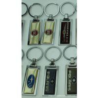 专业生产个性钥匙扣 汽车挂件 钥匙环 礼品创意 滴胶钥匙扣