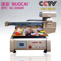 诺彩数码UV平板打印机 手机壳专用照片彩印机
