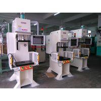 上海数控液压压力机|数控油压机厂家|数控油压机