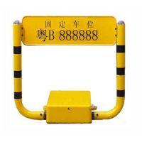 珠海O型车位锁珠海K 型车位锁珠海D型车位锁珠海遥控车位锁珠海手动车位锁