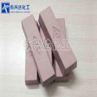 热销BBB紫蜡|高品质紫蜡|深圳永兴达化工
