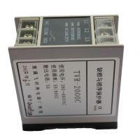 TVR-2000C三相电动机保护继电器常见故障