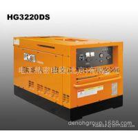 特价清理库存日本原装进口柴油静音型20KW发电机组