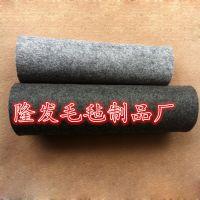 黑色涤纶毛毡布,地毯布,羊毛毛毡布,普通化纤羊毛毡