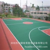 丙烯酸球场涂料批发 弹性丙烯酸球场地坪工程铺设 硅PU球场施工