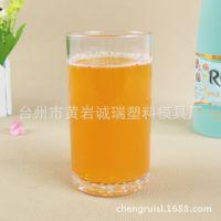 亚克力创意水杯塑料透明杯子啤酒杯果汁杯餐厅饮料杯刷牙杯批发
