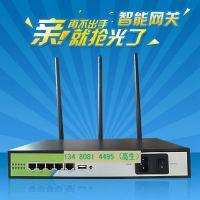新款双频大功率 广告路由器7620a智能网关 支持AC管理OEM厂家