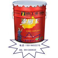 广东油漆涂料厂家在哪里?德工漆建筑涂料装修漆家具漆防水涂料